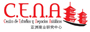 CENTRO DE ESTUDIOS Y NEGOCIOS ASIATICOS (CENA)