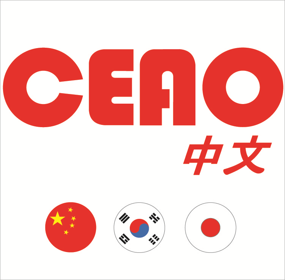 CEAO. Centro de Estudios de Asia Oriental