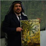 Idioma árabe y caligrafia en capital federal