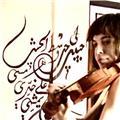 Violinista profesional y musicóloga ofrece clases online de violin, lenguaje musical, ritmica, jazz, flamenco, arabe, audición activo participativa de la historia de la música