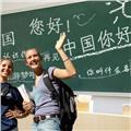 Clase de chino mandarin