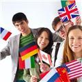 Clases particulares de idiomas y nivelación