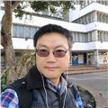 Profesor nativo chino mandarin, con dominio al 100% del español
