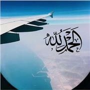 Bonjour, je m'appelle Mohammad Khalil. Je suis Egyptien. Je enseigne la langue Arabe et le noble Coran