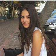 Ana Gavilán