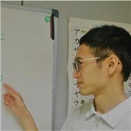 Online. japonés eficiente