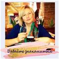 Doy clases de ruso para niños y adultos en línea y personalmente