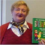 Formatrice de FLE et de russe par Skype