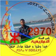 Ahmad Zennou