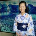 Clases de japonés nivel inicial, básico e intermedio con profesora nativa