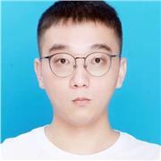 future ingénieur qui vient de Chine, peux vous enseigner les Chinois
