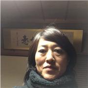 Professeur japonais / conversation, écrit