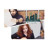 Dayha Music/Arts